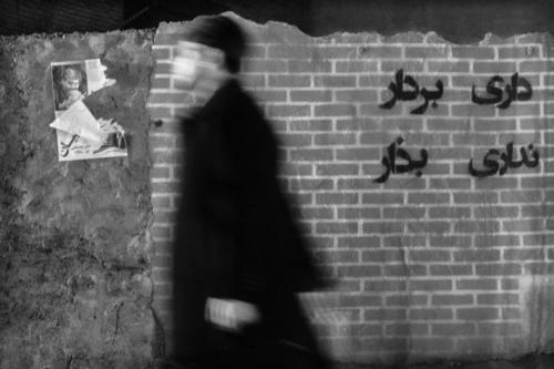 Ali Omidvar Wall 04