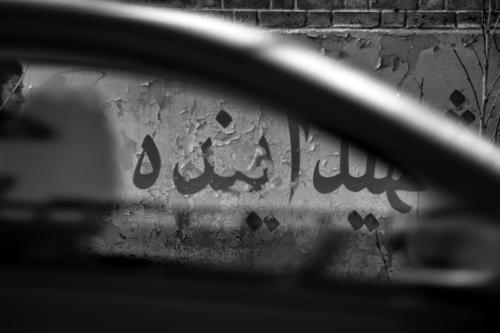 Ali Omidvar Wall 05