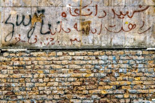 Ali Omidvar Wall 06